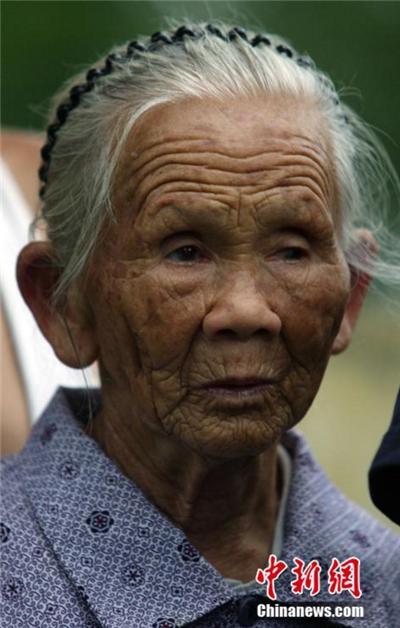 慰安妇 韦绍兰 纪录片《三十二》