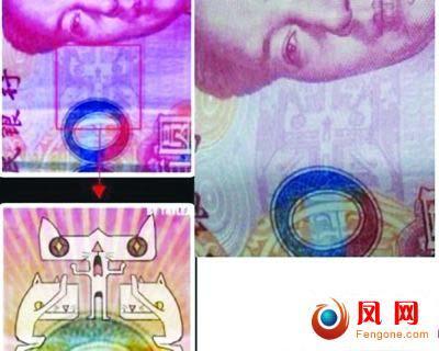 跪拜猫 人民币