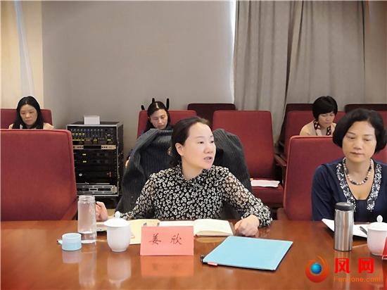 儿童之家 全省妇儿工委办公室主任会议
