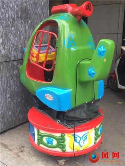长沙 5岁男童被摇摇车夹伤 小区游乐设备