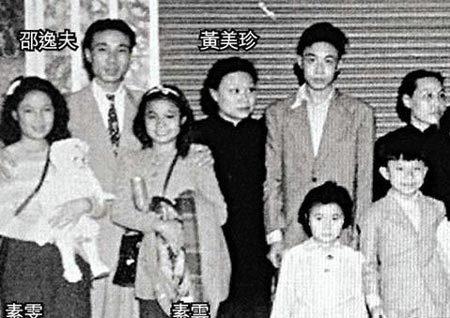 邵逸夫之子_传媒大亨邵逸夫去世 揭秘邵逸夫背后的女人们(图)