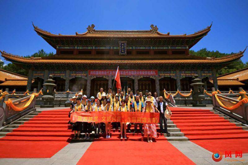 全国网媒湖南行 旅游扶贫文旅兴县 旅游扶贫 炎陵