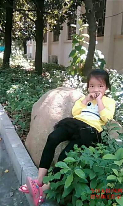 9岁的株洲女孩失踪  谭里和工作室