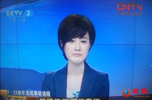 央视 女主播 含泪 播报 质疑