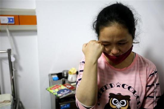 凤网公益 白血病